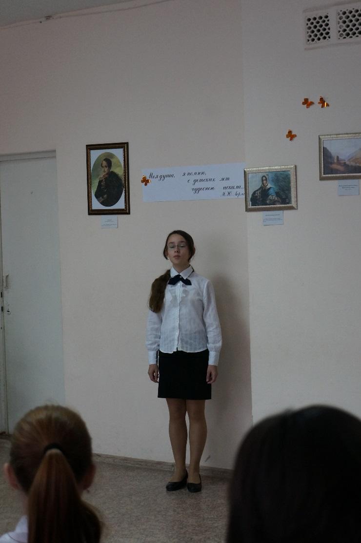 I:\фото\Школа, Лермонтову-200\DSC05960.JPG