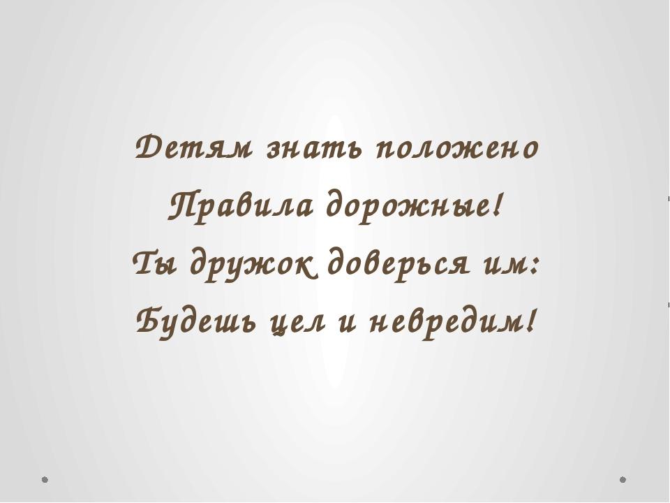 Что? Где? Когда? Когда на Руси появились первые дорожные знаки? Что означает...