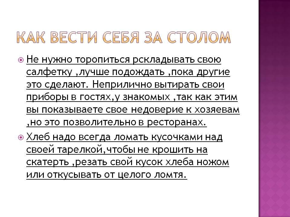 hello_html_m60dc041e.jpg