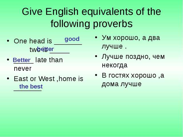 Give English equivalents of the following proverbs One head is _______ two is...