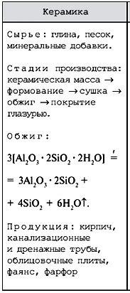hello_html_31c4af7.jpg