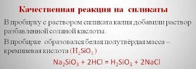 hello_html_714a58ce.jpg