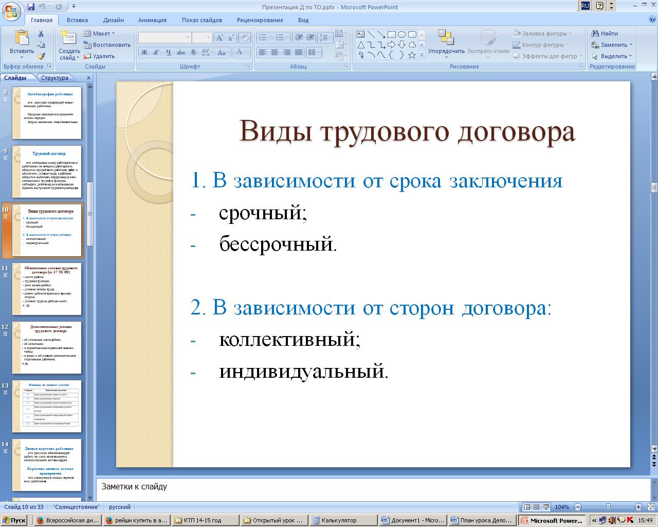 hello_html_138c02cd.png