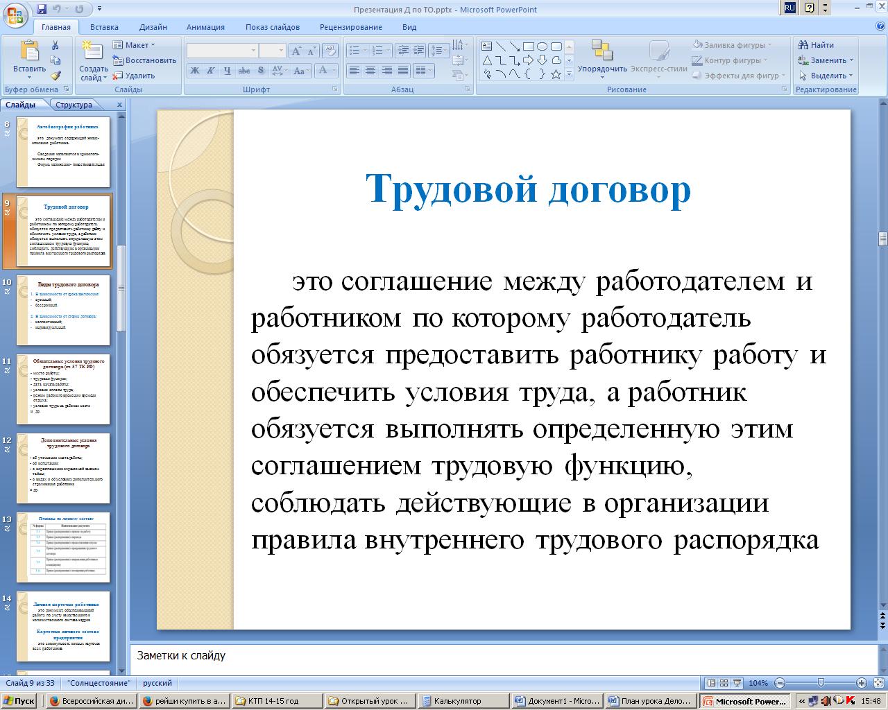 hello_html_245812e3.png