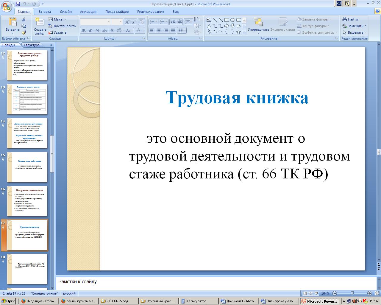 hello_html_4cfc241e.png