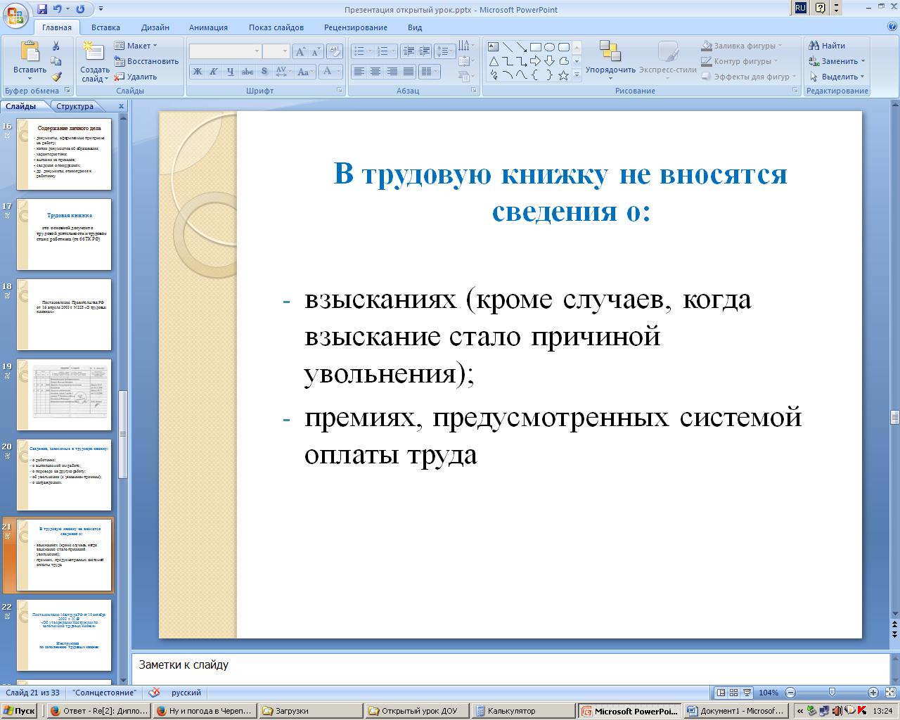 hello_html_m381e7a5f.png