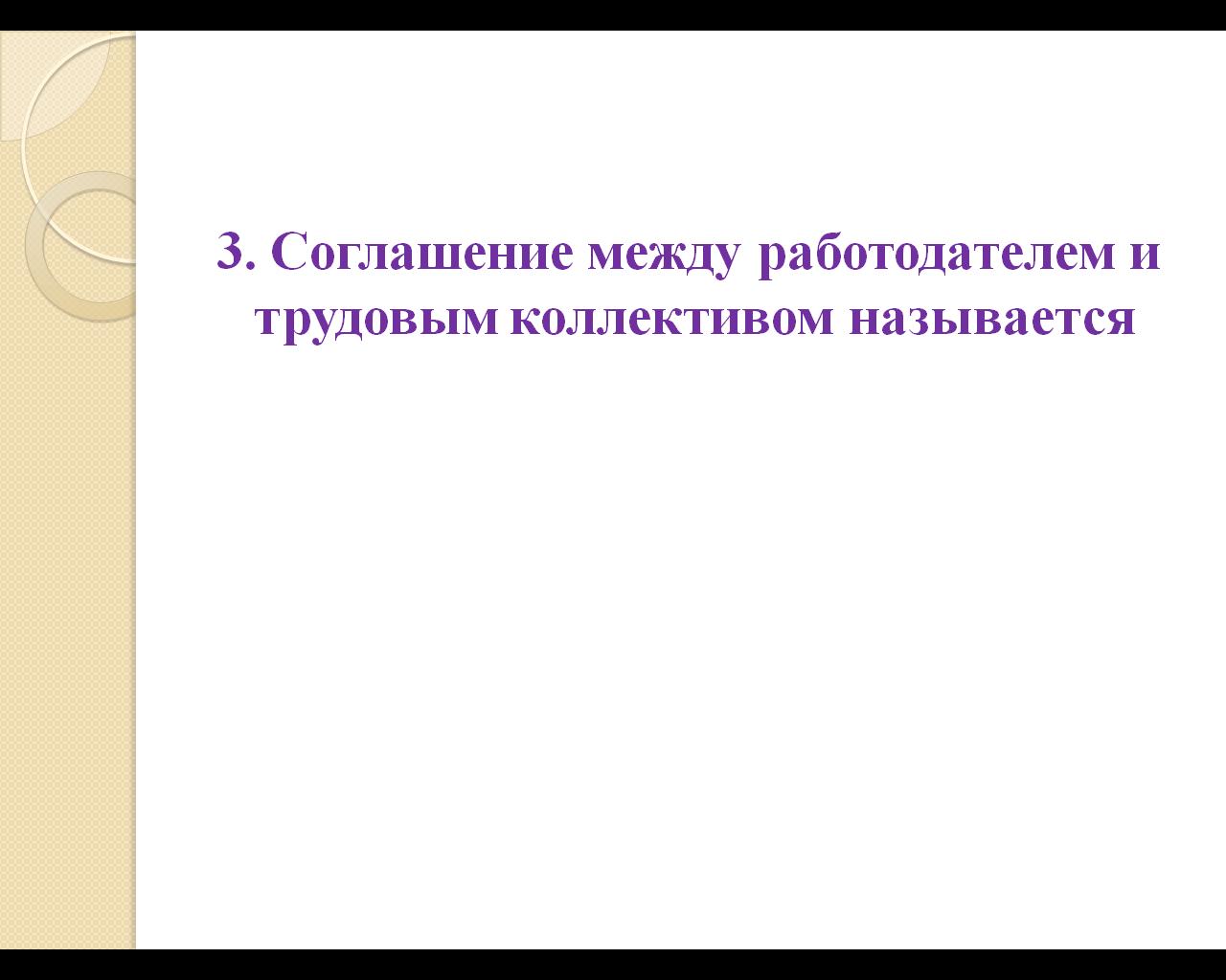 hello_html_m4b436473.png