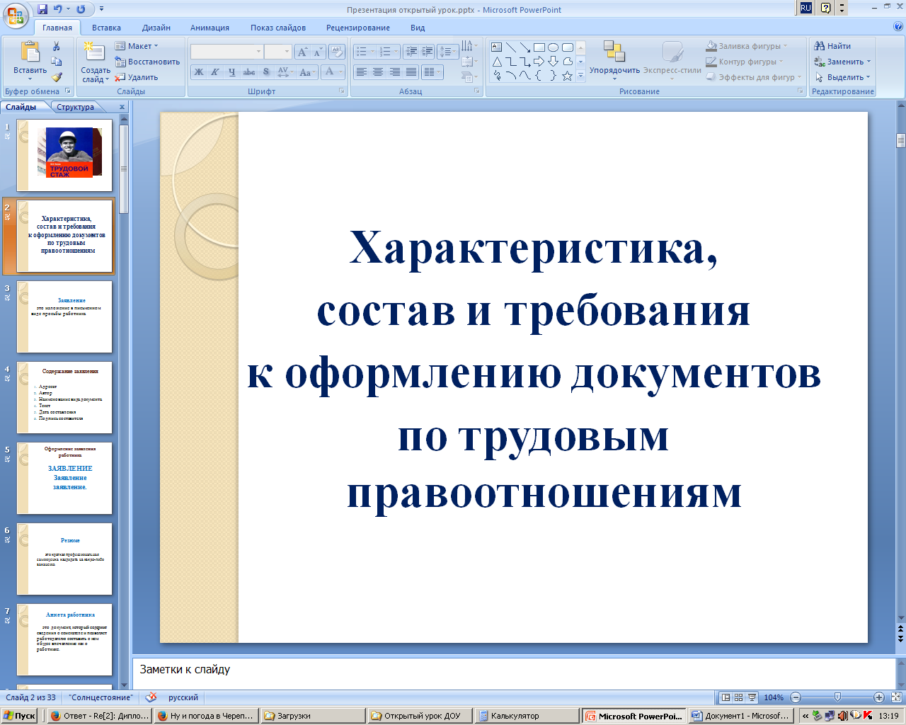 hello_html_m4b71235b.png
