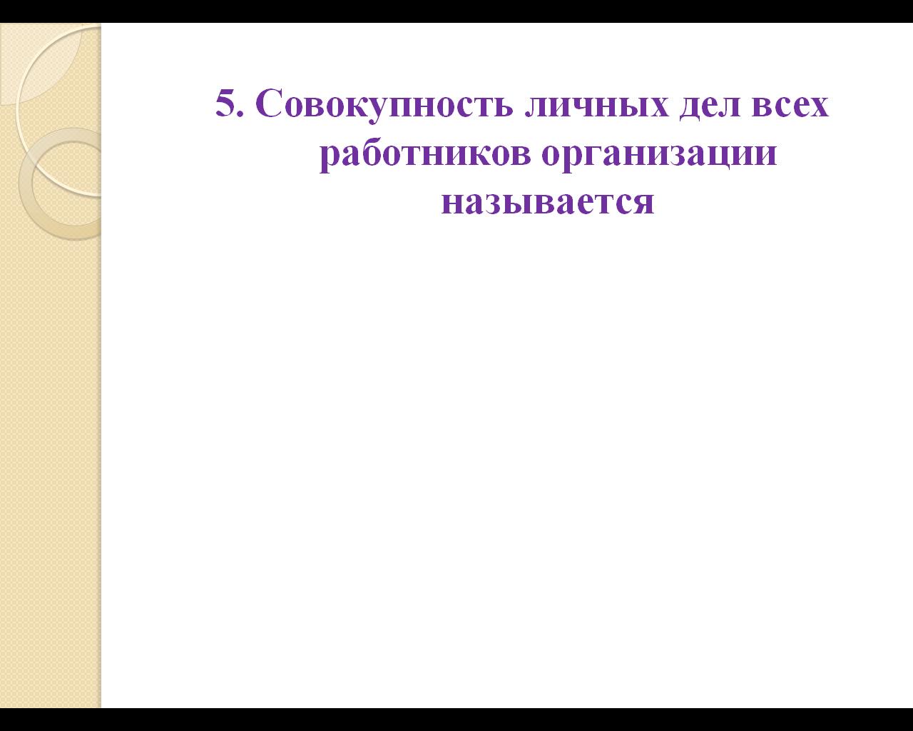 hello_html_m51f56ca2.png