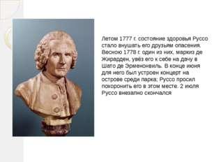 Летом 1777 г. состояние здоровья Руссо стало внушать его друзьям опасения. Ве