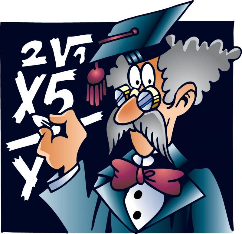 История математики скачать видео