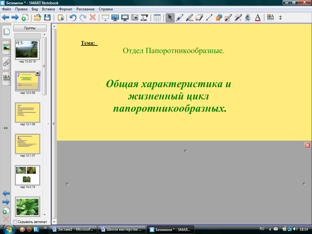 hello_html_m5a63935.png