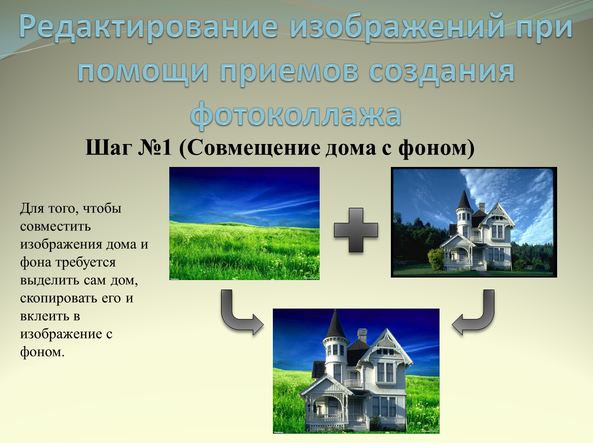 hello_html_481b0b14.png