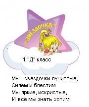 hello_html_m5a84251c.jpg