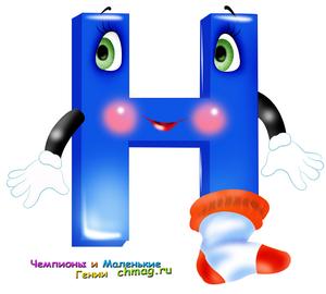 hello_html_m7148ec77.png