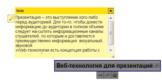 hello_html_7e414899.png