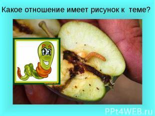 hello_html_7105ff9.png
