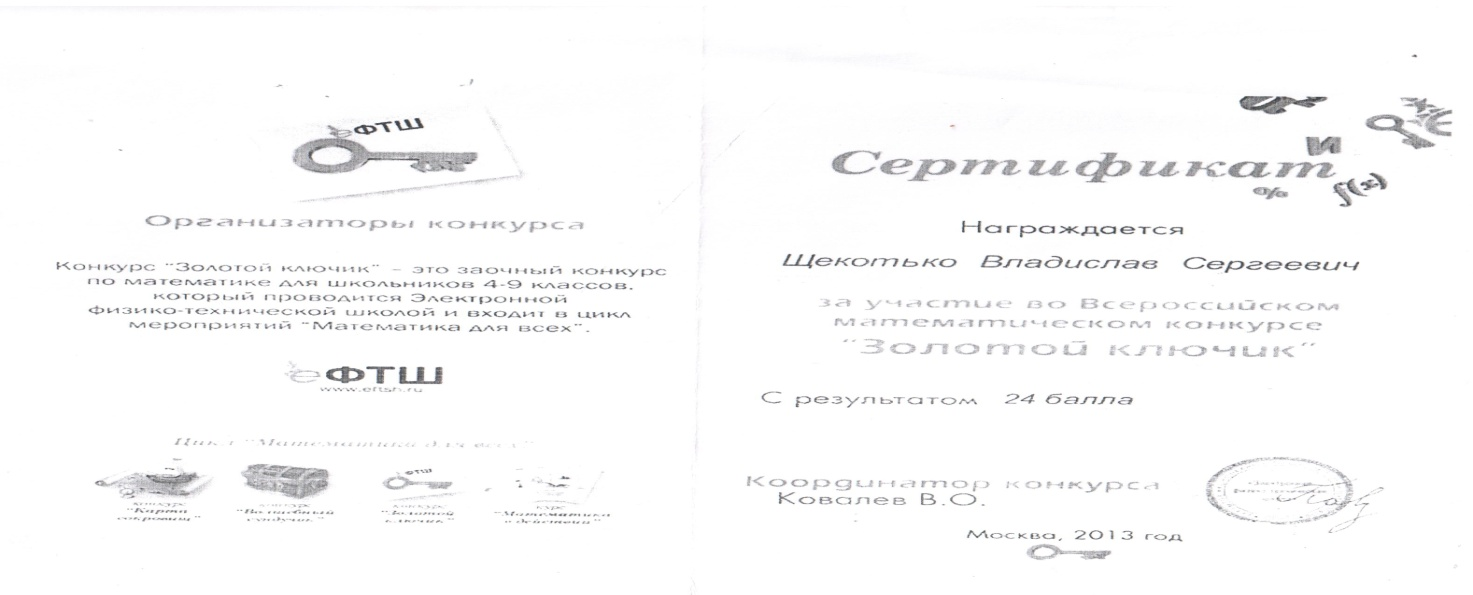 C:\Documents and Settings\Администратор\Local Settings\Temporary Internet Files\Content.Word\д1.jpeg