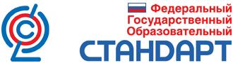 http://standart.edu.ru/images/logo.gif