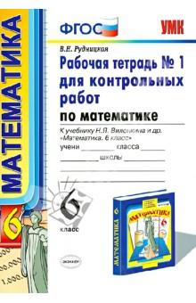 C:\Documents and Settings\Администратор\Рабочий стол\big.jpg4.jpg