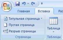 hello_html_m53b00892.jpg