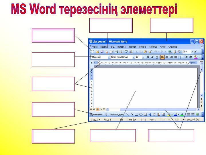 hello_html_m6a9d184.jpg