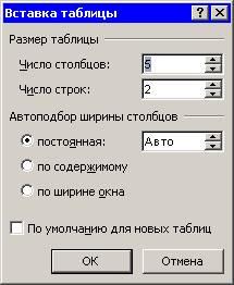 hello_html_m794b8997.jpg