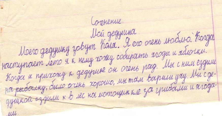D:\Documents and Settings\Клон\Рабочий стол\10.jpg