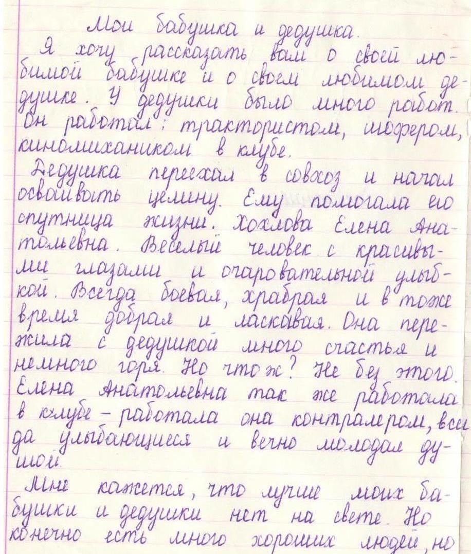 D:\Documents and Settings\Клон\Рабочий стол\12.jpg
