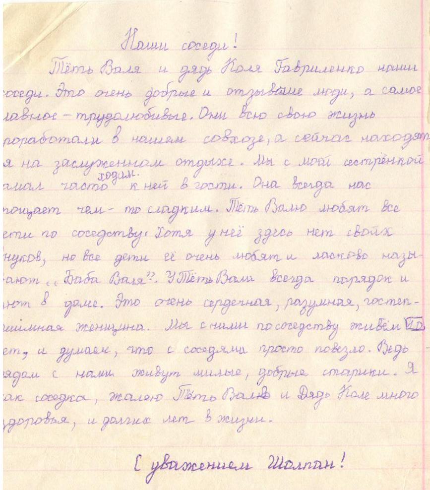 D:\Documents and Settings\Клон\Рабочий стол\14.jpg