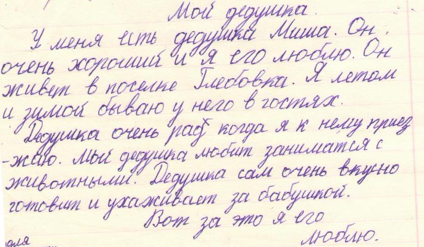 D:\Documents and Settings\Клон\Рабочий стол\17.jpg