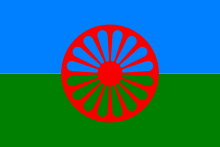 C:\Users\Айшинская СОШ\Desktop\цыганский флаг.png