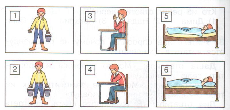 C:\Documents and Settings\Admin\Мои документы\Работа с МО\Мои рисунки\Изображение\Изображение 024.jpg