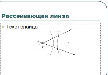 C:\Users\Татьяна\Desktop\ииимм\36.PNG