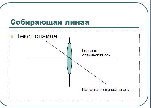 C:\Users\Татьяна\Desktop\ииимм\35.PNG