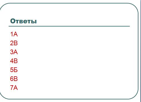 C:\Users\Татьяна\Desktop\ииимм\30.PNG