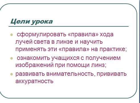 C:\Users\Татьяна\Desktop\ииимм\27.PNG