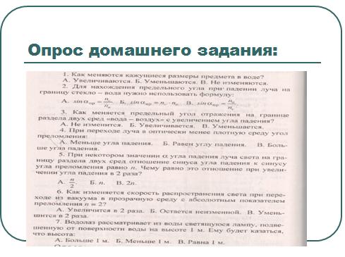 C:\Users\Татьяна\Desktop\ииимм\29.PNG