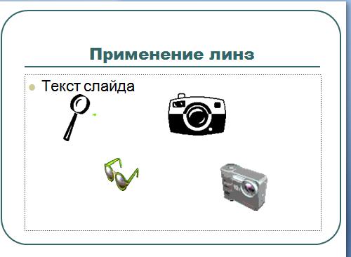 C:\Users\Татьяна\Desktop\ииимм\31.PNG