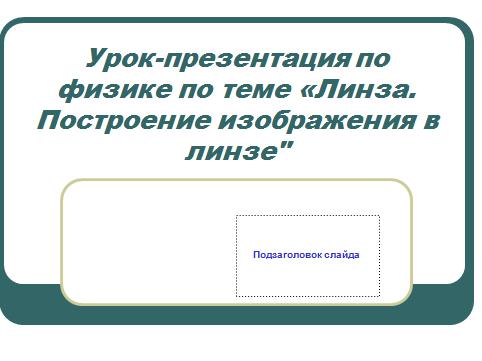C:\Users\Татьяна\Desktop\ииимм\26.PNG