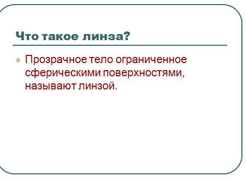 C:\Users\Татьяна\Desktop\ииимм\32.PNG
