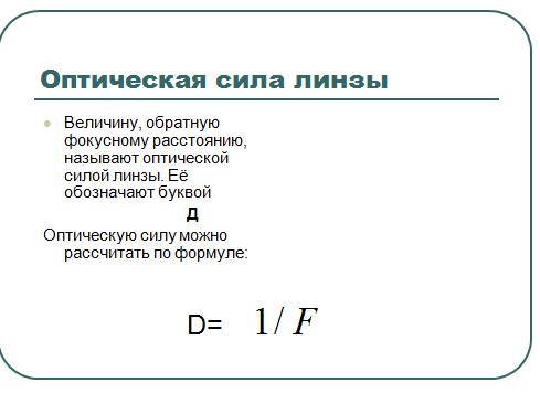 C:\Users\Татьяна\Desktop\ииимм\38.PNG
