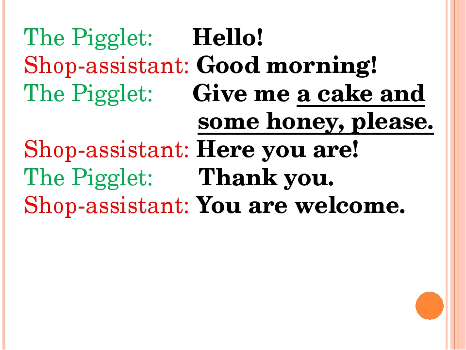 The Pigglet: Hello! Shop-assistant: Good morning! The Pigglet: Give me a cake...
