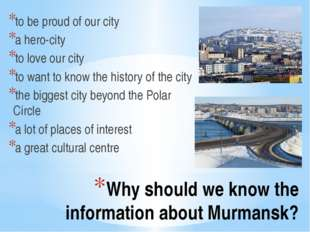 Why should we know the information about Murmansk? to be proud of our city a