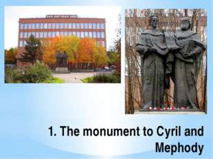 1. The monument to Cyril and Mephody