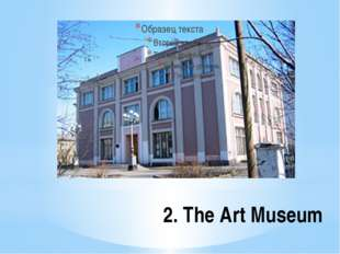 2. The Art Museum