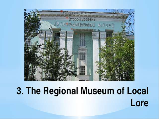 3. The Regional Museum of Local Lore