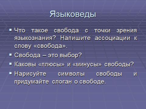 hello_html_4455e84c.png
