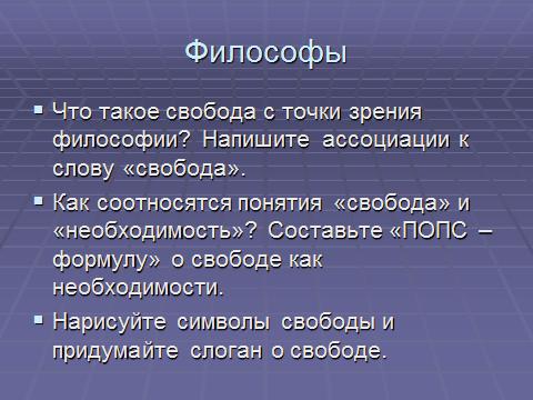 hello_html_m4b80d3c3.png