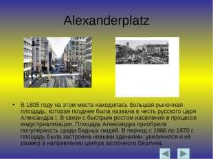 Alexanderplatz В 1805 году на этом месте находилась большая рыночная площадь,